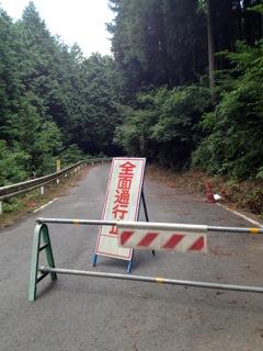 吾国山の林道、一部通行不能