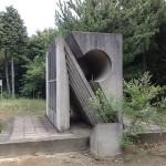 万博の森の石碑