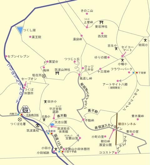 筑波山周辺のサイクリングマップ(2013/8/23更新)