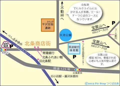 不動峠・宝篋山方面地図